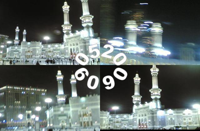 halaman depan masjidil haram saat malam hari