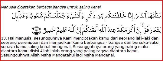 QS. al Hujaarat ayat 13