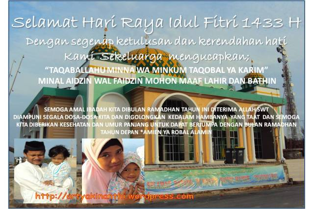 Ucapan selamat Idul Fitri 1433 H