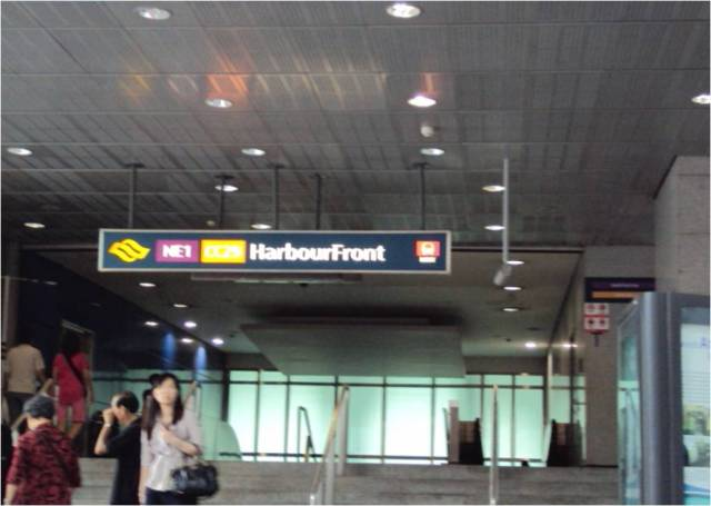 MRT station Harbour Front