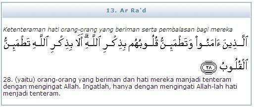 Ar-Rad ayat 28 (sumber gambar dari sini)