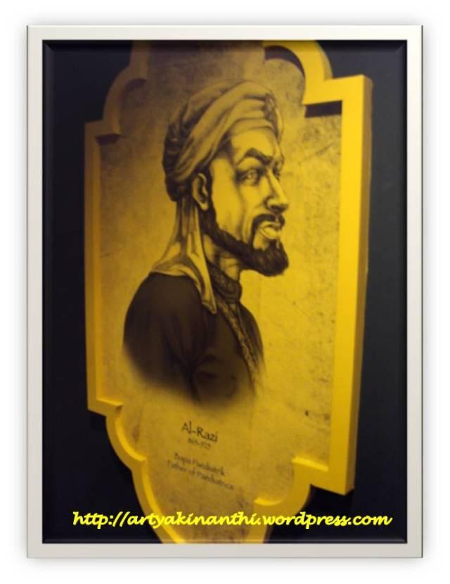 Banyak  lukisan dipasang di sisi jalan menuju ruang pameran semua adalah ilmuwan Islam, diantaranya Al Razi bapak pediatric .