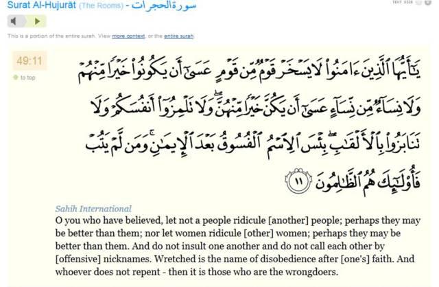 Q.S Al hujurat ayat 11