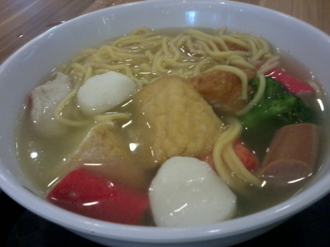 "Bakso Seafood ala ""Halal Korean Food"" at Bagus foodcourt - Harbour Front Singapore"